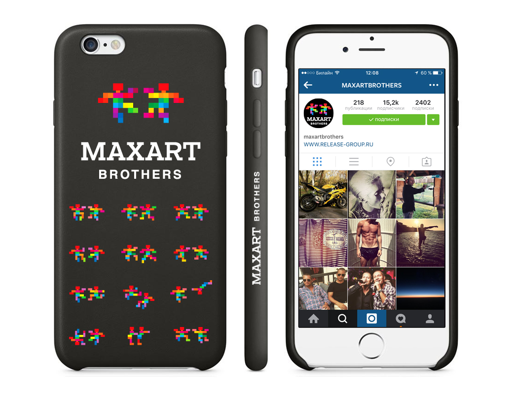 maxart brothers iphone 6s